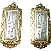 Vintage Egyptian Revival Earrings