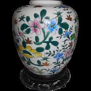 Sadek Porcelain Floral Vase with Stand