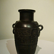 Chinese Archaic Style Bronze Vase with Ring Handles