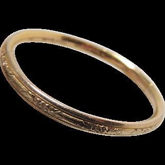 Baby Bracelet Victorian Gold Filled Bangle
