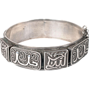 ornate vintage Middle Eastern or North African 800 silver Bracelet with Arabic script reserves
