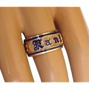 Exquisite 14K Gold and Enamel KANI Floral Eternity Band, Size 7-1/2, Hawaiian Theme