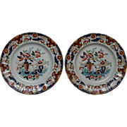 Excellent Pair of Mason's Ironstone Breakfast or Luncheon Plates