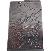Vintage 950 Sterling Perfume Atomizer Signed Samurai