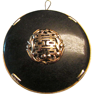 Vintage Estate Ming's of Honolulu Mid Century 14K Double Happiness Nephrite Pin Pendant Brooch