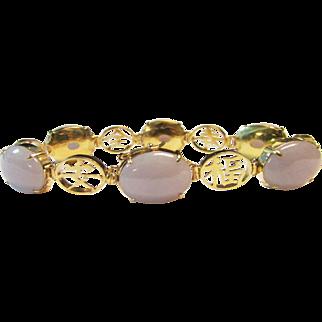 Vintage Estate 14K Lavender Jade Calligraphy Link Bracelet