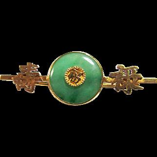 Vintage Estate  Mid Century 20K Translucent  Jade Pin Brooch