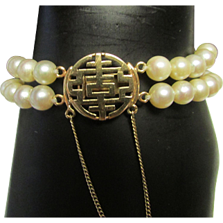 Vintage Estate Ming's of Honolulu 14K Gold Hook and Snap Calligraphy Clasp High Luster Nacre Double Strand White with Pink Tone Cultured Pearl Bracelet