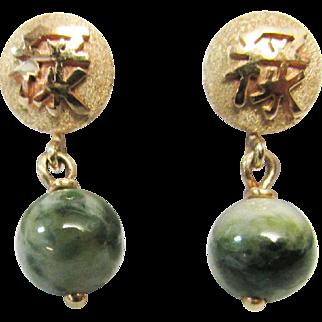 Vintage Estate Beautiful Ming's of Honolulu 14K Calligraphy Gold Jade Drop Earrings