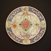 18th C. Chinese Polychrome Plate