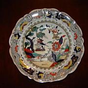19th C. Mason's Soup Plate ~ ca. 1840 ~