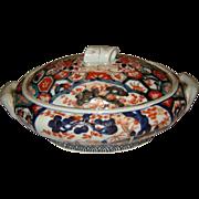 Japanese Imari Covered Dish  Ca. 1850
