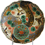 Japanese Kutani Hand Painted and Enameled Porcelain Circular Dish