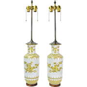 Pair Asian Porcelain Vase Table Lamps Hand Painted Yellow Pomegranates