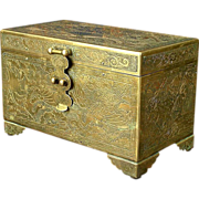 Vintage 9in Asian Oriental Engraved Brass over Wood Jewelry Trunk Chest Box Footed Fine Detail