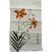 Old Asian Ink Brush Painting Signed - Waterlilies