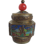 Chinese Cloisonne 1900's Brass Embossed Lidded Tea Caddy