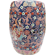Vintage Asian Motif Ceramic Hand-painted Glazed Finish - Multi-colored Floral design - Cobalt blue Garden Stool