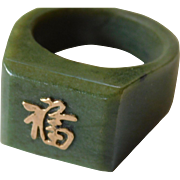 Natural jade-gold emblem Ring