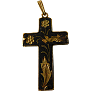 Damascene Cross pendant