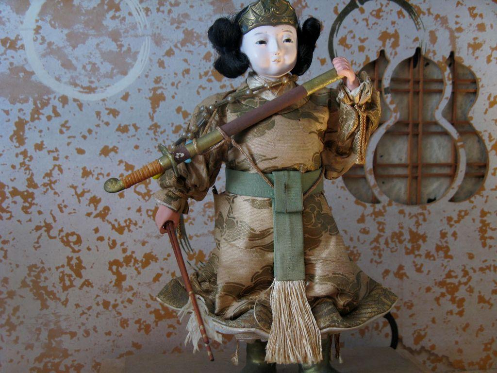 Vintage Japanese Child Emperor Samurai Warrior Ningyo Doll