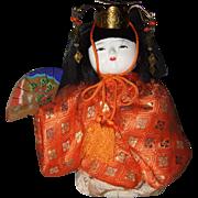Japanese Lady Doll