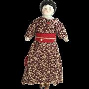 Hertwig German Miniature China - Red Tag Sale Item