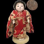 Tiny Japanese Doll