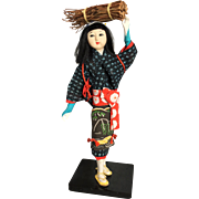 Japanese Peasants Girl