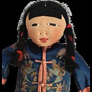 Vintage, Cloth Japanese Doll