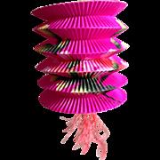 8 Miniature Paper Lanterns