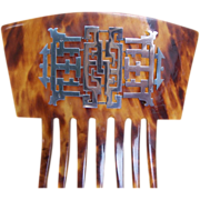 Victorian Hair Comb Faux Tortoiseshell with Chinese Motif