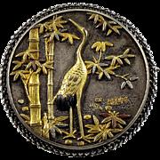Antique Japanese Meiji Shakudo Mixed Metals Crane Bird Bamboo Brooch Pin