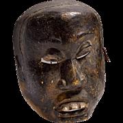 Vintage Japanese Carved Root Mask