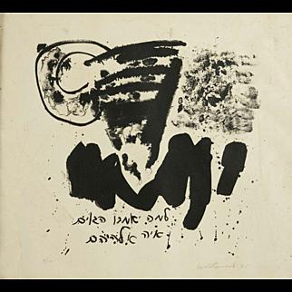 Fluxus Artist Harold Spivack, Woodblock Print, 1965