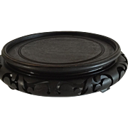 """Large  Old Black Nicely Open Ornately Craved WOODEN STAND for 8 1/2"""" Bowl or Jar Base-10 1/2"""" wide x 2 1/4"""" high-Free Shipping"""