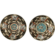 "Pair Antique IMARI Porcelain Chargers/Plates--9 3/4"", Black, Gold, Turquoise, etc. Perfect condition-not distorted as picture shows!  Free Shipping, 25% off purchase of 4 Imari plates"
