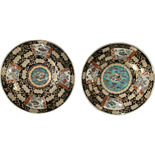"""Pair Vintage  IMARI Porcelain Chargers/Plates--9 3/4"""", Black, Gold, Turquoise, etc. Perfect condition-not distorted as picture shows!  Free Shipping, 25% off purchase of 4 Imari plates"""