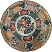 "Fine quality Antique IMARI Porcelain 9 3/4"" Charger Plate in Gold,Green, Rust, Blues, Cream, etc., Perfect condition, Free Shipping, 25% off purchase of 4 Imari plates"