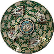 "Elegant Chinese Emerald Green GOLD IMARI porcelain, hand painted in with clouds & bands, dragon, birds and mountain-9 3/4"" charger, free shipping 20   % off for purchasing 4 Imari Plates"