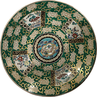 "Elegant Chinese Emerald Green GOLD IMARI porcelain, hand painted in with clouds & bands, dragon, birds and mountain-9 3/4"" charger, free shipping 25% off for purchasing 4 Imari Plates"