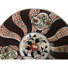 """Beautiful IMARI porcelain charger-plate 9 3/4"""" round pin mill design with center medallion. Free shipping"""