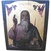 Large Russian Giltwood and Hand-Painted Icon, 18th Century