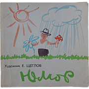 1961 Russian Cartoonist Collection Published Moscow
