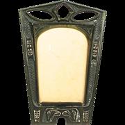 Vintage Art Deco Gilt Iron Picture Frame  Gorgeous Raised Design  Large  RARE