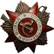 Russian Red Guard Badge 1917