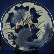 Japanese Imari Charger.  19th Century