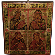 Russian Icon of Mary.  19th Century