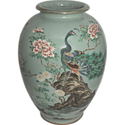 Japanese Banko Vase Early 20th Century