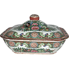 Chinese Porcelain Coin Medallion Covered Dish Circa 1920